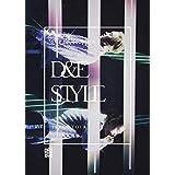 SUPER JUNIOR-D&E JAPAN TOUR 2018 ~STYLE~(DVD3枚組+CD)(初回生産限定盤)