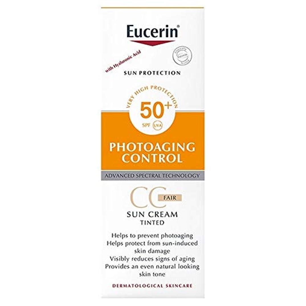 脱獄文言スロープ[Eucerin ] ユーセリンの光老化制御着色公正日クリームSpf50の50ミリリットル - Eucerin Photoaging Control Tinted Fair Sun Cream SPF50 50ml [並行輸入品]