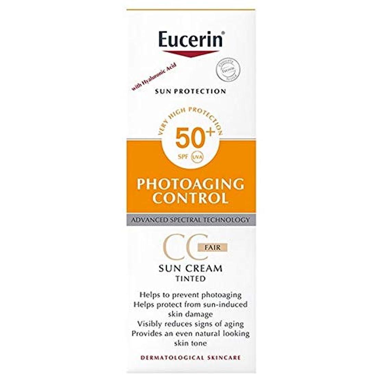 促進する国勢調査本土[Eucerin ] ユーセリンの光老化制御着色公正日クリームSpf50の50ミリリットル - Eucerin Photoaging Control Tinted Fair Sun Cream SPF50 50ml [並行輸入品]