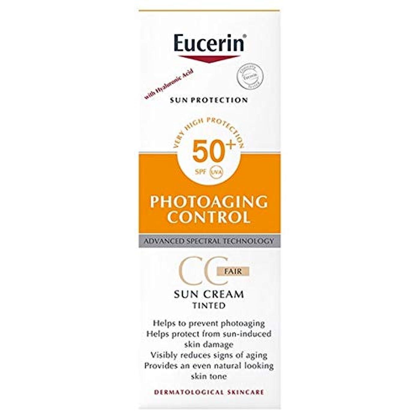貴重なバウンスドロップ[Eucerin ] ユーセリンの光老化制御着色公正日クリームSpf50の50ミリリットル - Eucerin Photoaging Control Tinted Fair Sun Cream SPF50 50ml [並行輸入品]