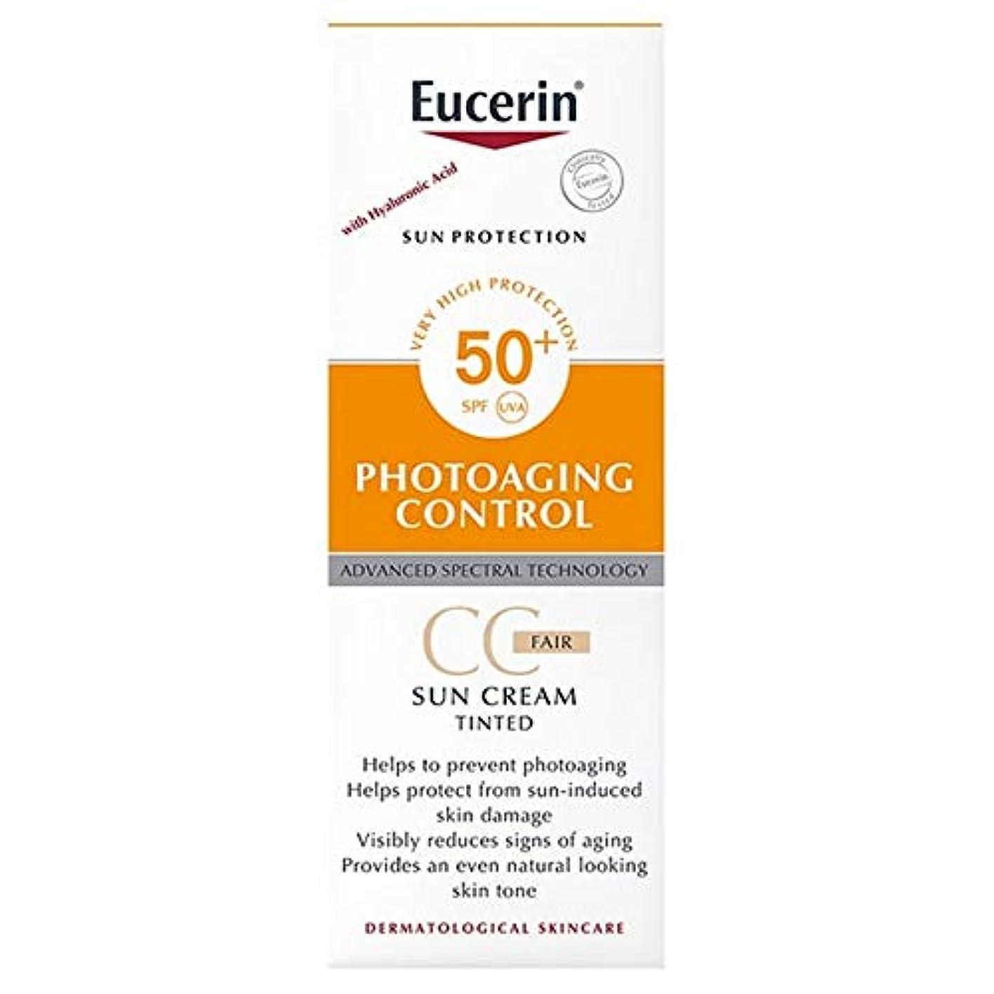 スクラップブック文芸一[Eucerin ] ユーセリンの光老化制御着色公正日クリームSpf50の50ミリリットル - Eucerin Photoaging Control Tinted Fair Sun Cream SPF50 50ml [並行輸入品]