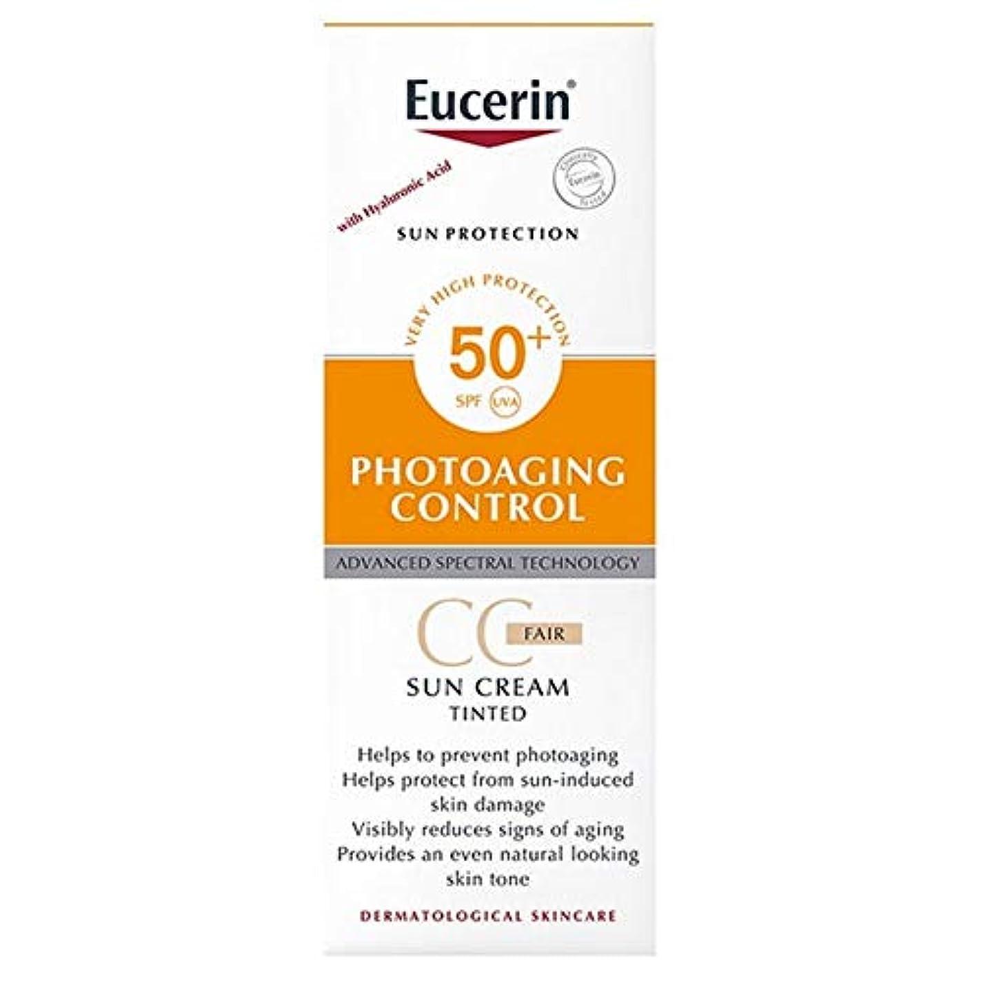 ポーター用心評判[Eucerin ] ユーセリンの光老化制御着色公正日クリームSpf50の50ミリリットル - Eucerin Photoaging Control Tinted Fair Sun Cream SPF50 50ml [並行輸入品]