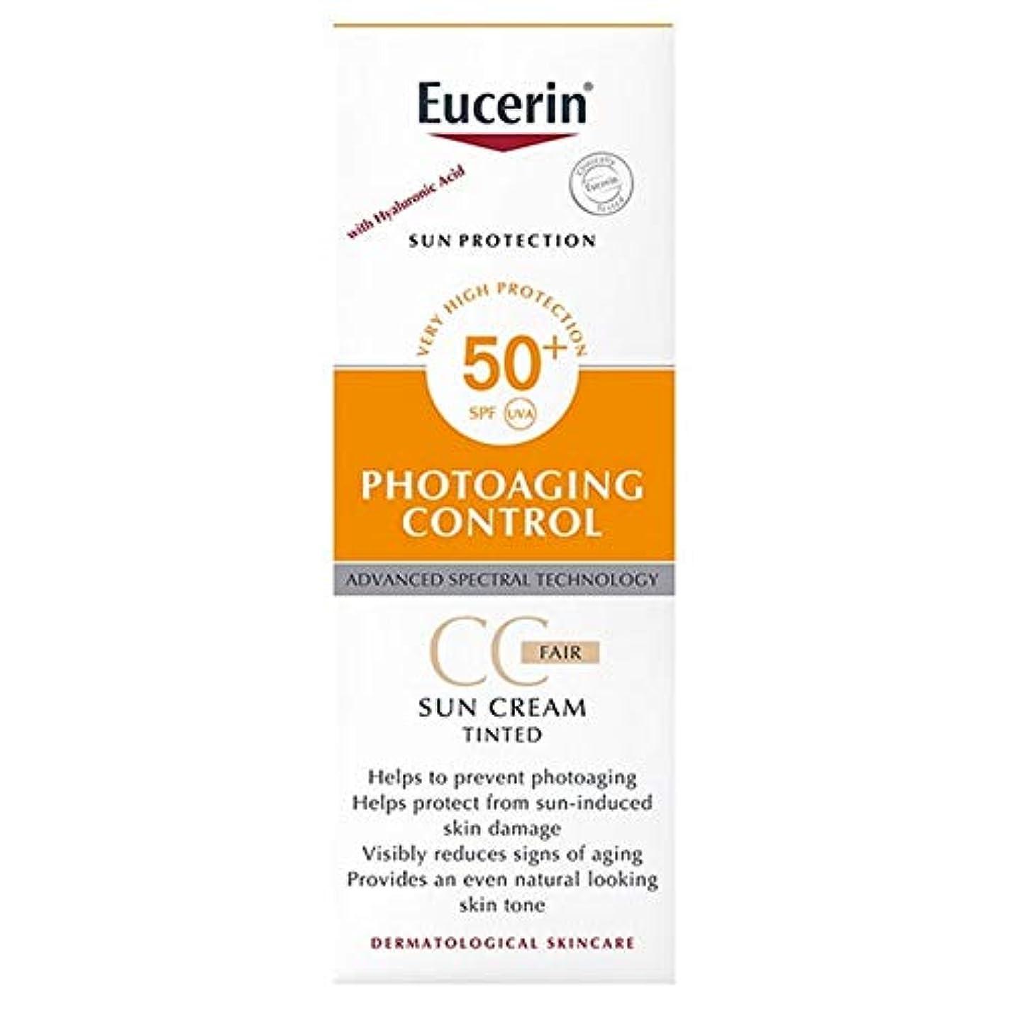 タービン軽言及する[Eucerin ] ユーセリンの光老化制御着色公正日クリームSpf50の50ミリリットル - Eucerin Photoaging Control Tinted Fair Sun Cream SPF50 50ml [並行輸入品]