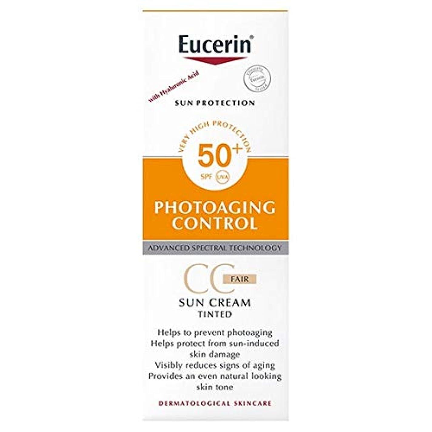 不忠含む電話をかける[Eucerin ] ユーセリンの光老化制御着色公正日クリームSpf50の50ミリリットル - Eucerin Photoaging Control Tinted Fair Sun Cream SPF50 50ml [並行輸入品]
