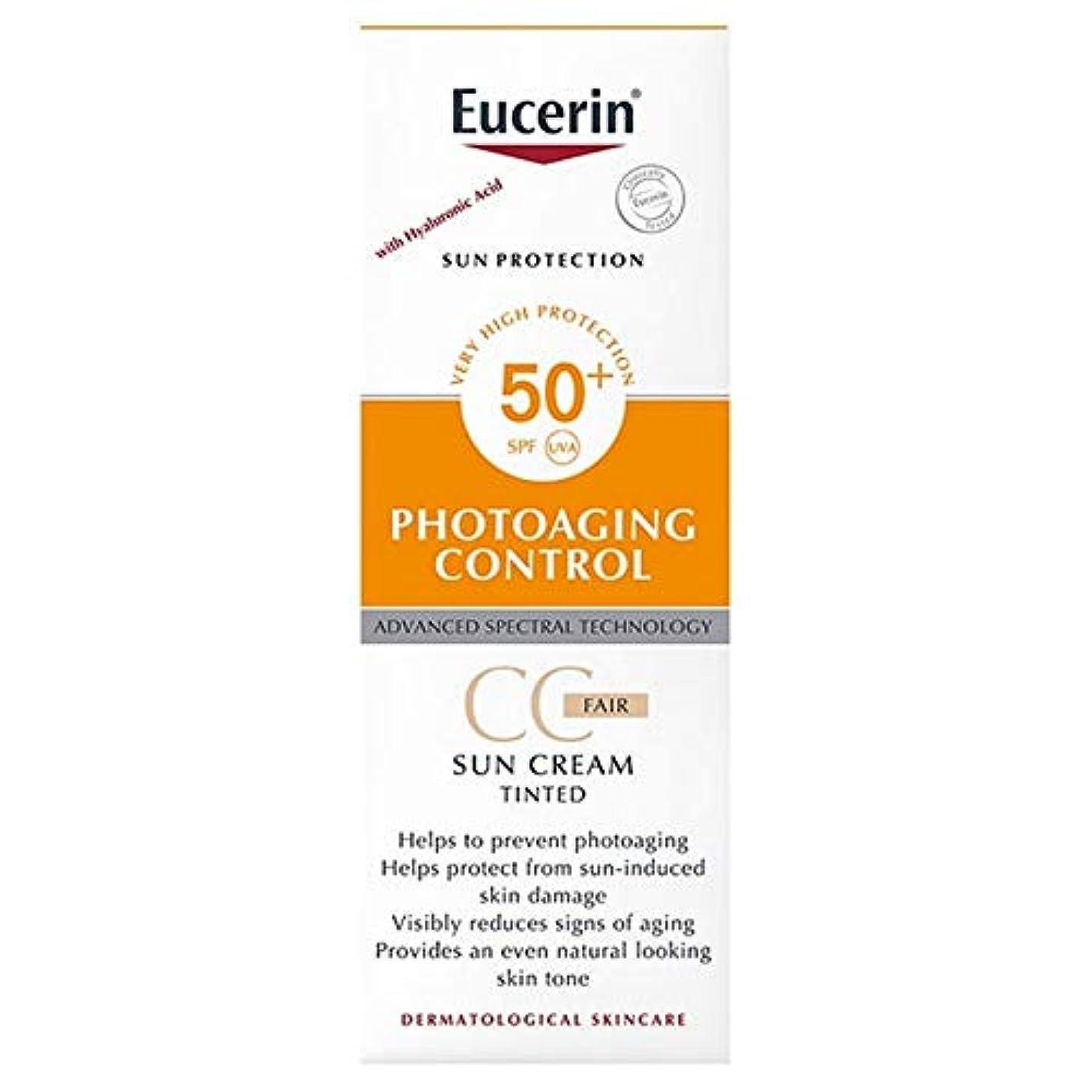 スリラーフランクワースリー今晩[Eucerin ] ユーセリンの光老化制御着色公正日クリームSpf50の50ミリリットル - Eucerin Photoaging Control Tinted Fair Sun Cream SPF50 50ml [並行輸入品]