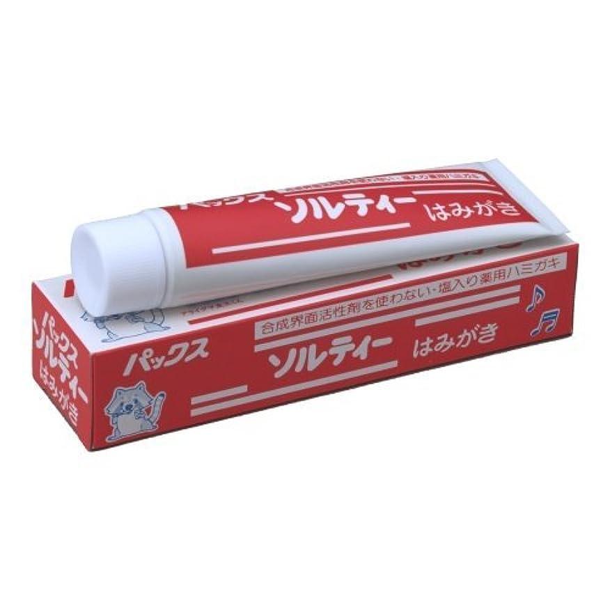 遠足またはどちらか管理するパックスソルティーはみがき 80g (塩歯磨き粉)
