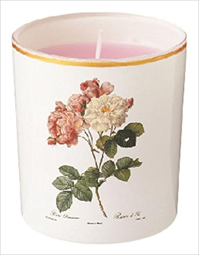 滴下彼レタスカメヤマキャンドル(kameyama candle) ルドゥーテ グラスキャンドル 「 クラシックローズ 」