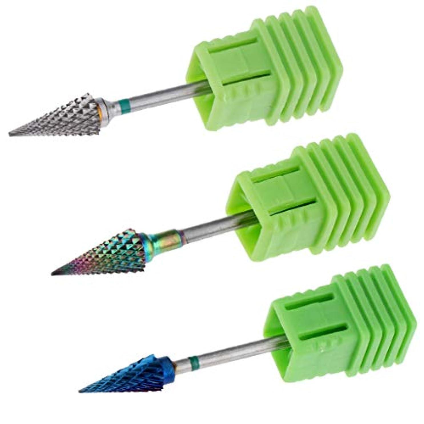修復ウィンク温帯CUTICATE ネイルアート マニキュア ペディキュア ドリルビット 爪 磨き 研磨 タングステン合金鋼