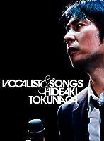 VOCALIST&SONGS~通算1000回メモリアル・ライヴ(通常盤) [DVD]