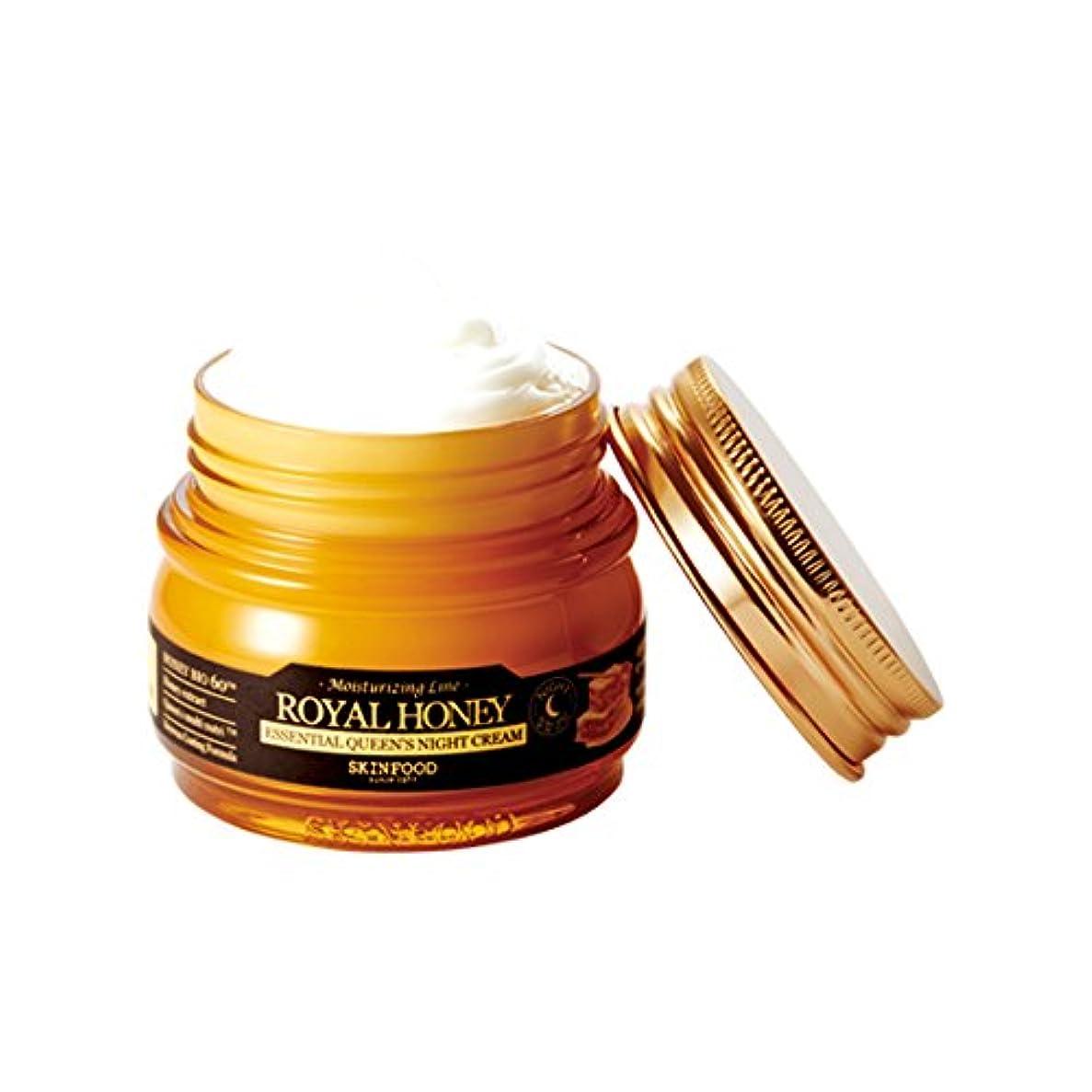 全員平方睡眠SKINFOOD Royal Honey Essential Queen's Night Cream 63ml / スキンフード ロイヤルハニーエッセンシャルクイーンズナイトクリーム 63ml [並行輸入品]