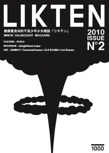 LIKTEN 02の詳細を見る