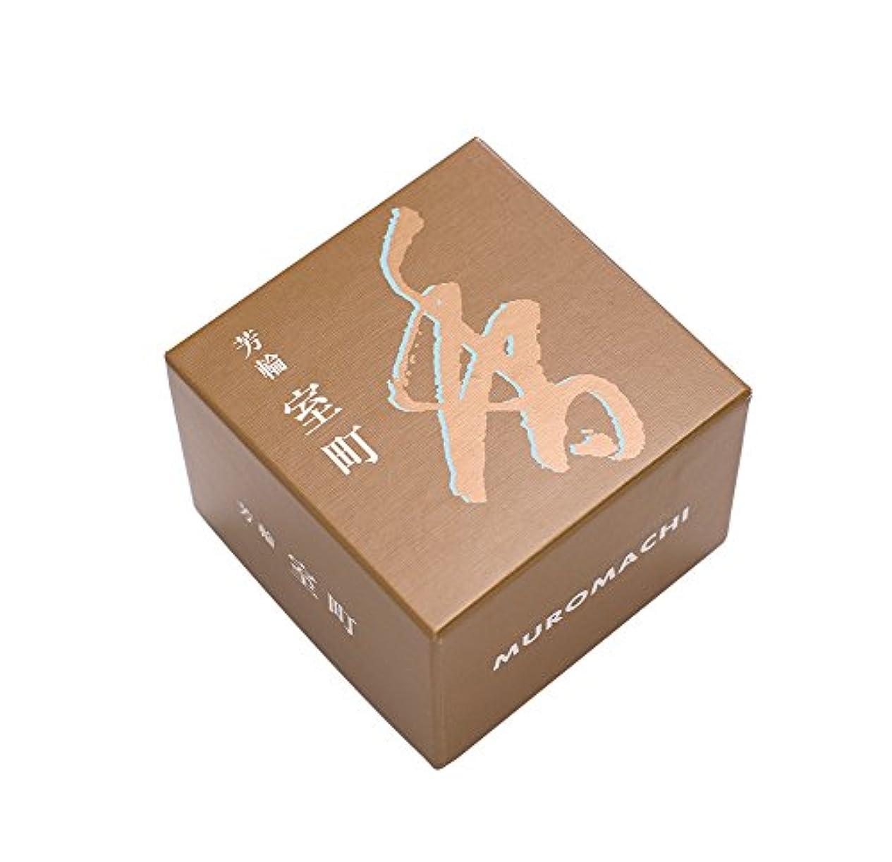 渦別のしおれた松栄堂のお香 芳輪室町 渦巻型10枚入 うてな角型付 #210421