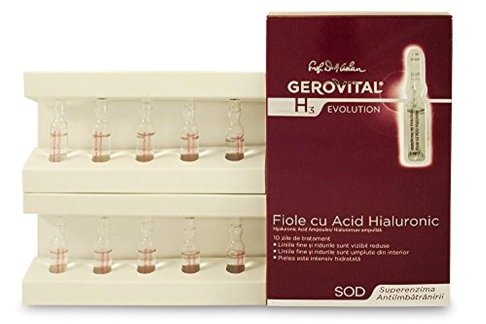 マントフリッパー申し立てられたジェロビタールH3 エボリューション ヒアルロン酸アンプル入り美容液 [海外直送] [並行輸入品]