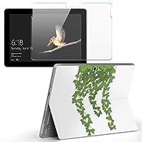 Surface go 専用スキンシール ガラスフィルム セット サーフェス go カバー ケース フィルム ステッカー アクセサリー 保護 植物 シンプル 緑 009409