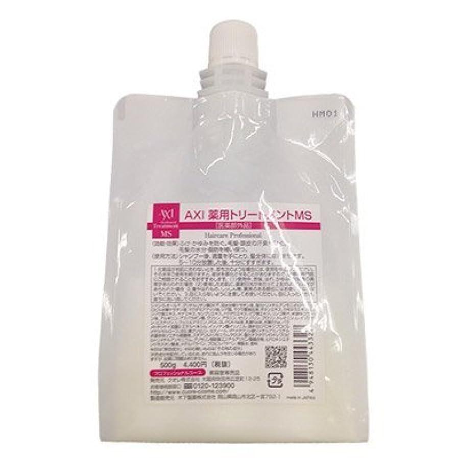 つば鯨ゴミクオレ AXI 薬用トリートメントMS 500g【医薬部外品】
