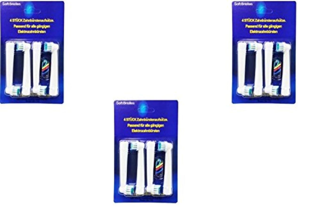 インタフェース怠感有効なブラウン EB17-4 オーラルB 互換 替えブラシ 4本入りx3セット=12本 ソフトブラシ(EB17-4)