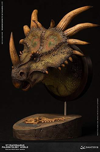 ミュージアムシリーズ スティラコサウルス バスト グリーン ver MUS004A