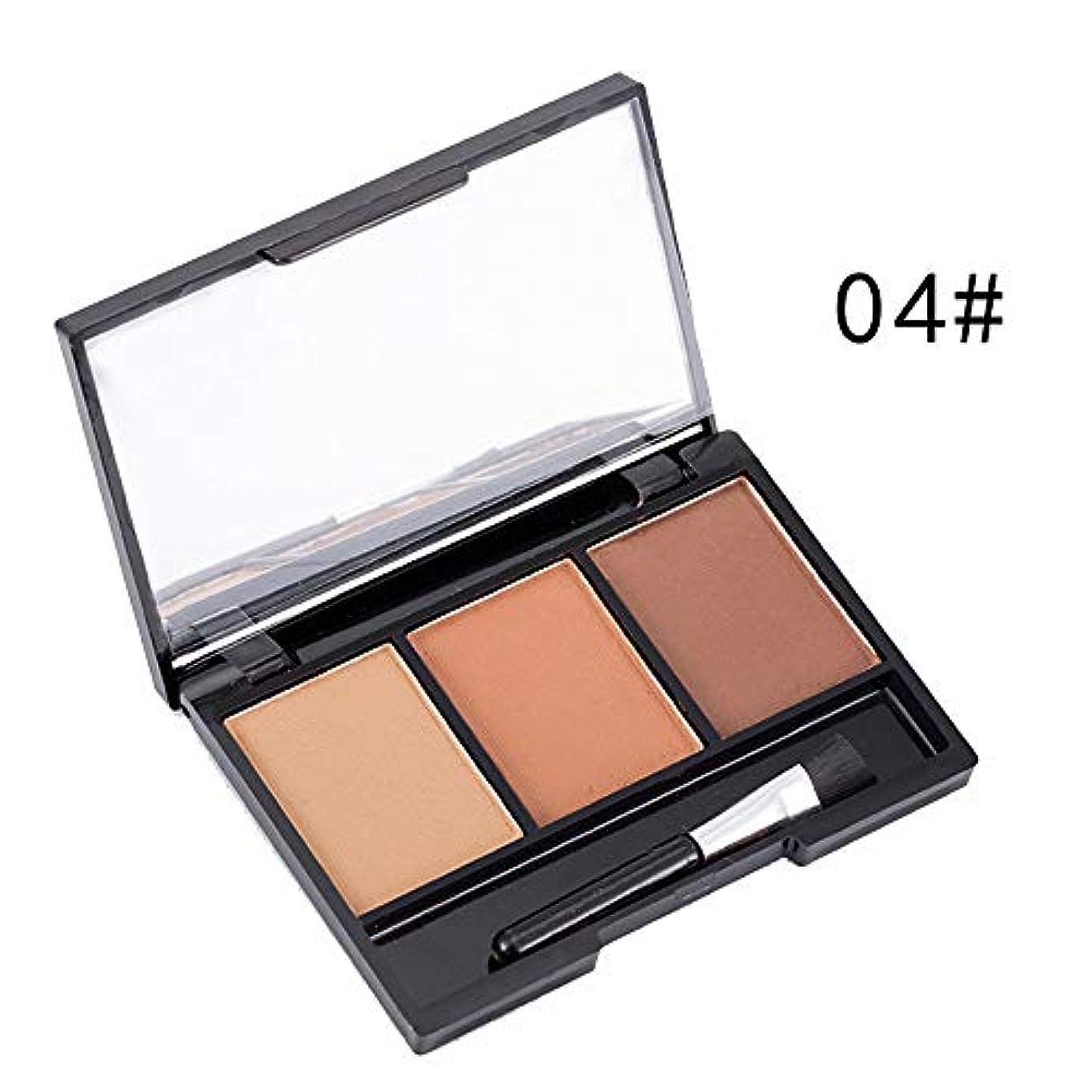即席不幸セットアップAkane パウダーアイブロウパレット SR MAKE UP 綺麗 人気 ファッション 魅力的 眉 自然 パウダーアイブロウ ぼかしない チャーム 防水 長持ち おしゃれ 持ち便利 Eye Shadow (3色) ES021