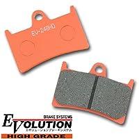 Evolution ハイグレード ブレーキパッド EV-248HD FZS1000 FZ-1 YZF1000サンダーエース YZF-R1