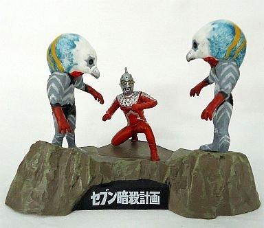 ウルトラモンスターCaricature Seven暗殺計画separatelyフィギュアBandaiバンダイ
