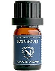NAGOMI AROMA オーガニック パチュリー 5ml 【AEAJ認定精油】【アロマオイル】