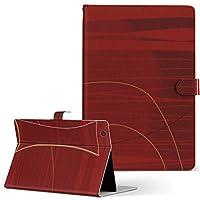 SOT31 SONY ソニー Xperia Tablet エクスペリアタブレット タブレット 手帳型 タブレットケース タブレットカバー カバー レザー ケース 手帳タイプ フリップ ダイアリー 二つ折り クール ラブリー 模様 シンプル 赤 sot31-001886-tb