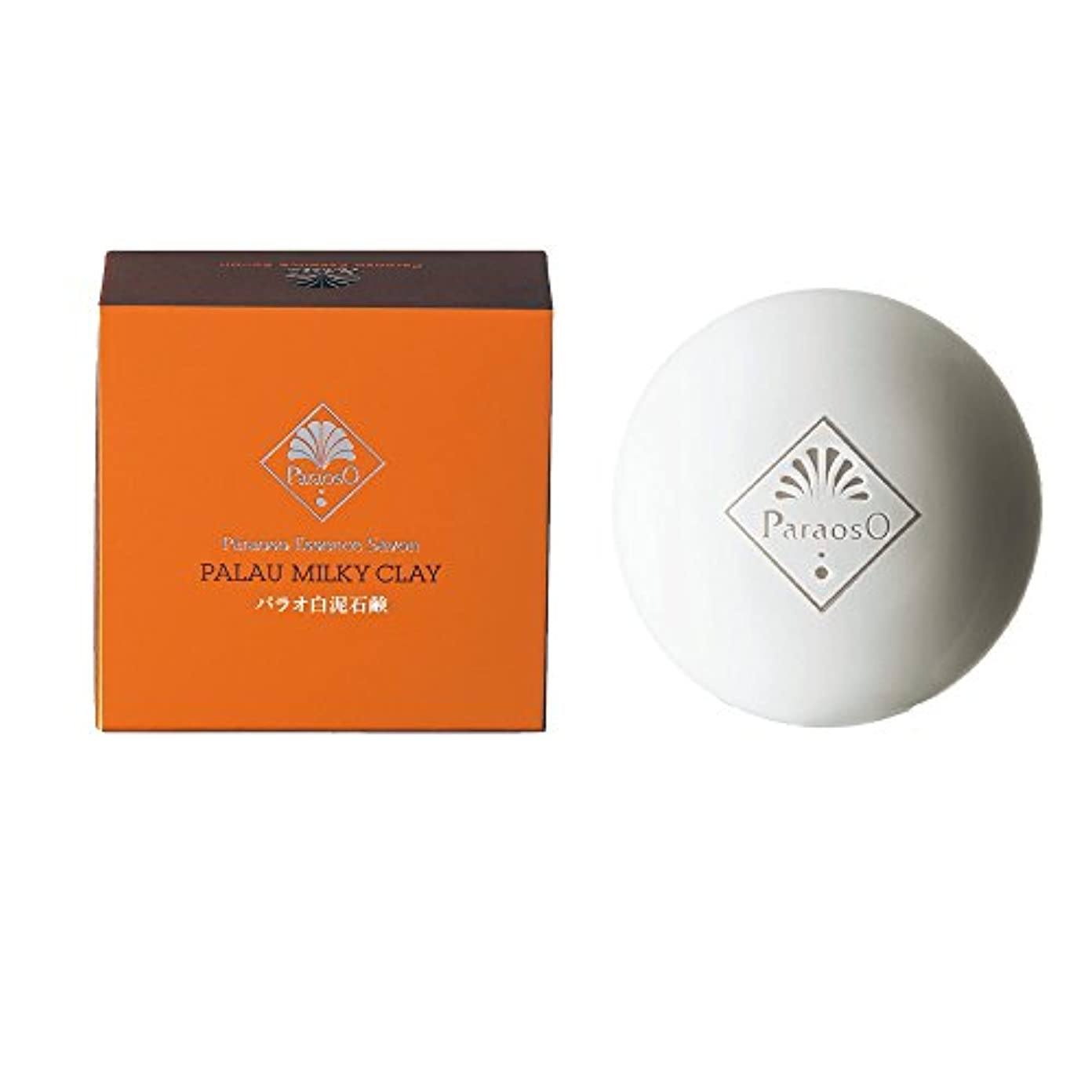 どこ書き出す乳白パラオソエッセンスサボン 1個 +洗顔ネット