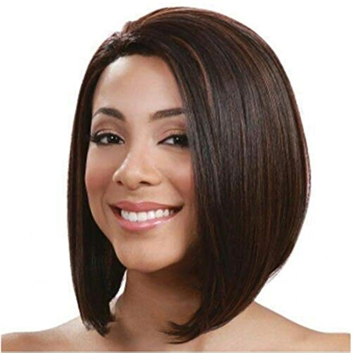 ステップいつでも策定するSummerys 前髪合成耐熱性女性のヘアスタイルと短いふわふわボブ変態ストレートヘアウィッグ (Color : Navy brown)
