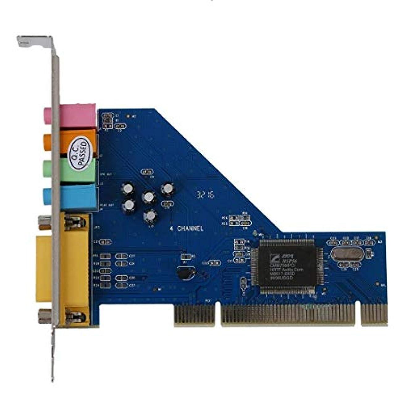 忠実乱す瞬時に4チャンネルC-メディアチップ3 Dオーディオステレオ統合PCIサウンドカードWin 7 64ビットクリエイティブで便利