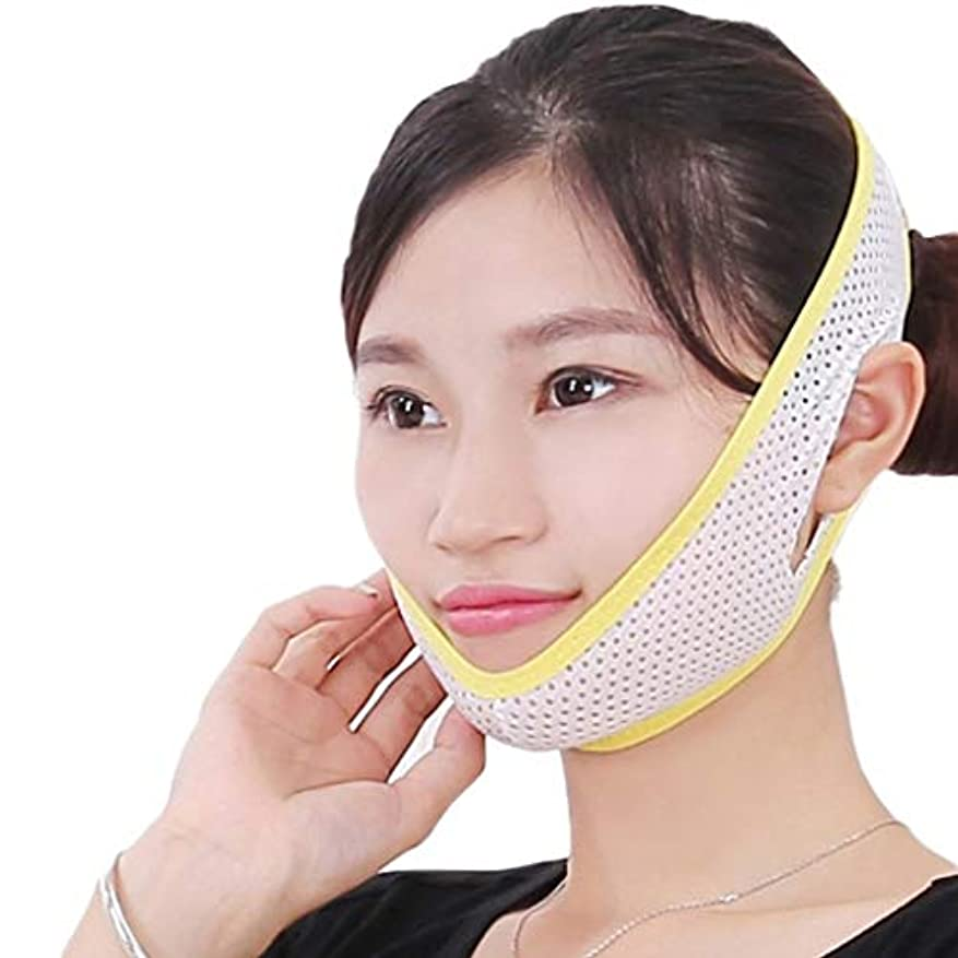 科学者協同メディアJia He 軽量 薄い顔ベルト、薄い顔の包帯Vフェイスアーティファクト通気性睡眠リフティングファーミング二重あごの補正マスク ## (Size : L)