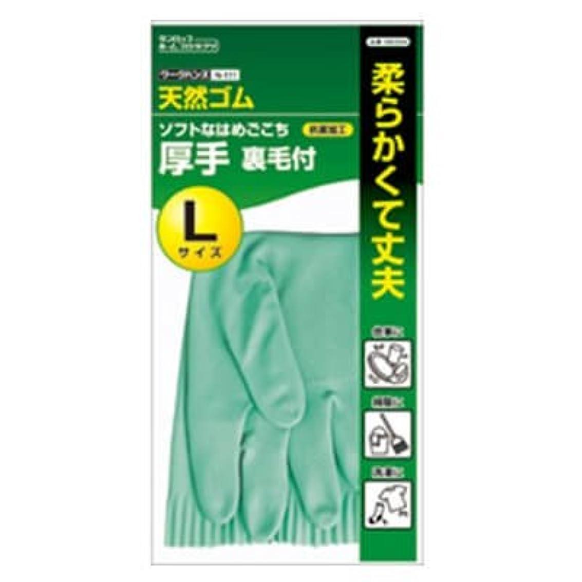 【ケース販売】 ダンロップ ワークハンズ N-111 天然ゴム厚手 L グリーン (10双×12袋)