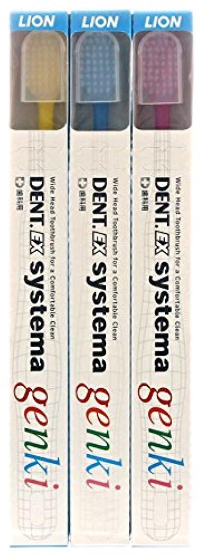 米国害虫窒素ライオン DENT.EX システマ ゲンキ N (3本セット)