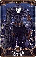 Fate/Grand Order Arcade (FGOアーケード)/【サーヴァント】【再臨段階2】No.040 呪腕のハサン ★2