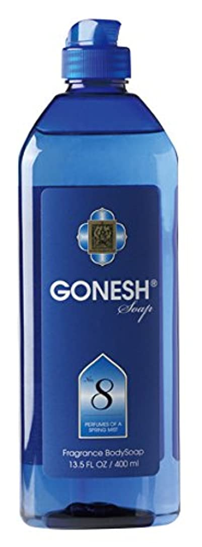 レインコートにおい中間GONESH Body Soap NO.8 400ml ガーネッシュボディソープ No.8 X 24個セット