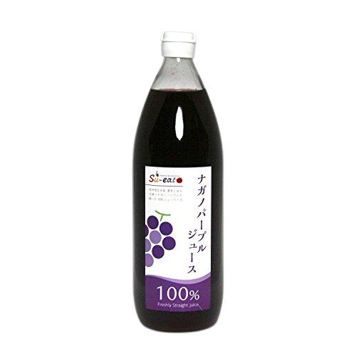 Su-eat 長野県限定品種 ぶどう ナガノパープルジュース 1L×6本