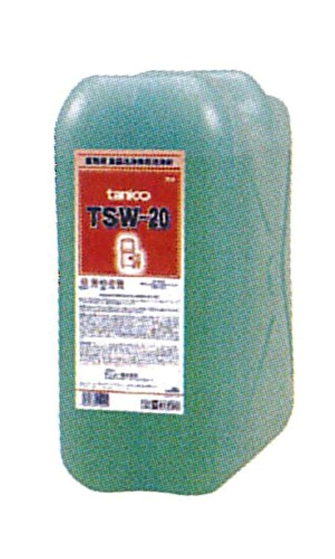 事業内容スコットランド人権限を与えるタニコー 食器洗浄機用洗剤 TSW-20 20リットル