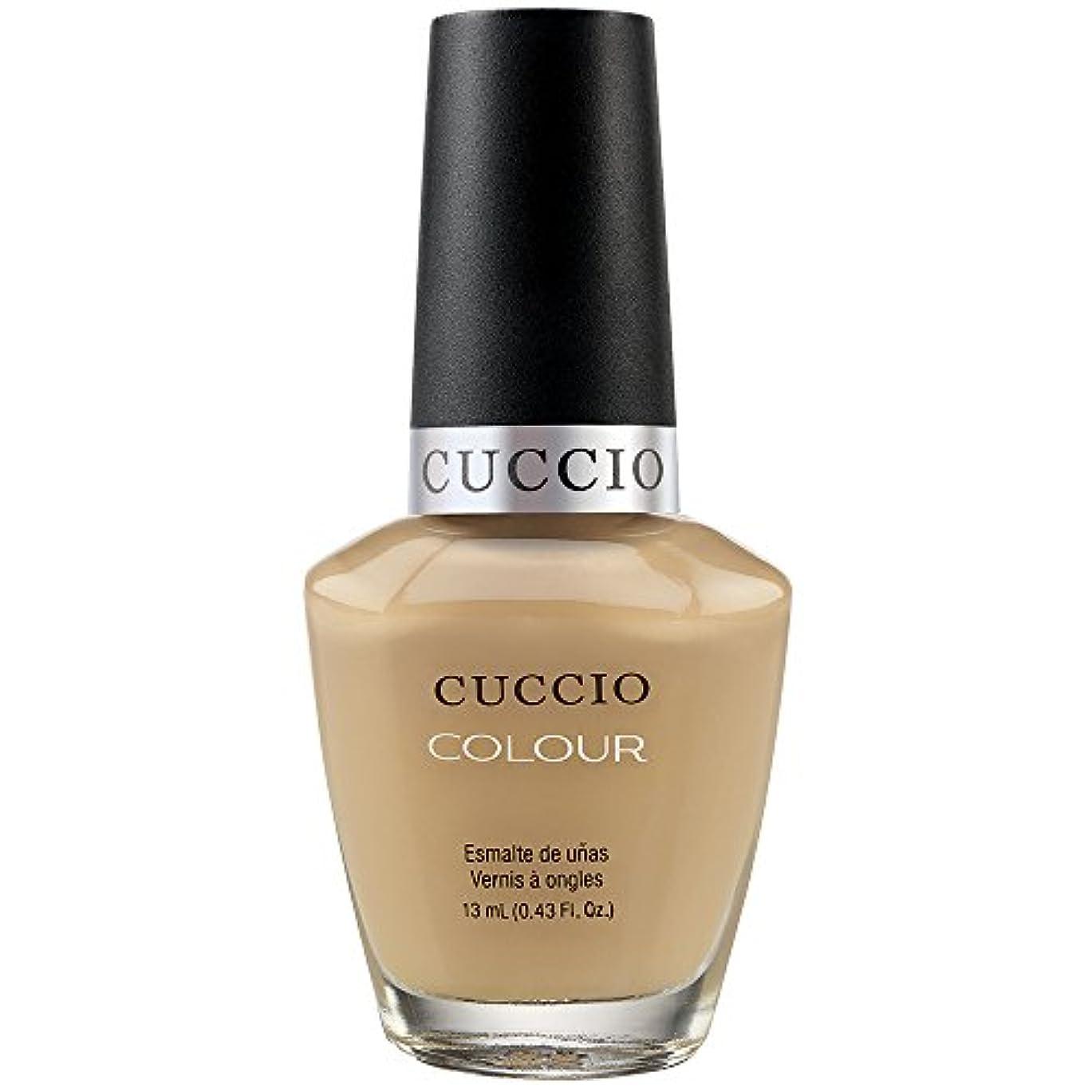 ほこりシーズン不和Cuccio Colour Gloss Lacquer - Java Va Voom - 0.43oz / 13ml