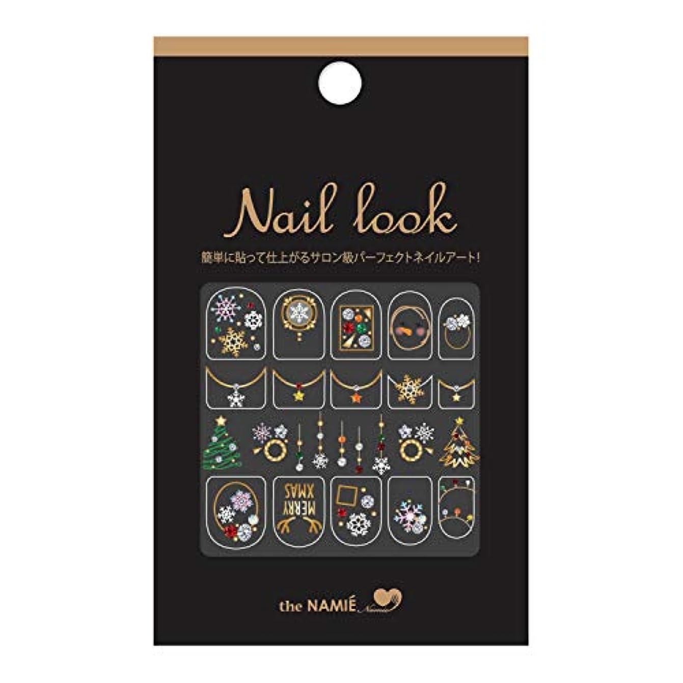 広い単調な吐くナミエネイルアートコレクション ネイルルック christmas NL-051 (1シート)