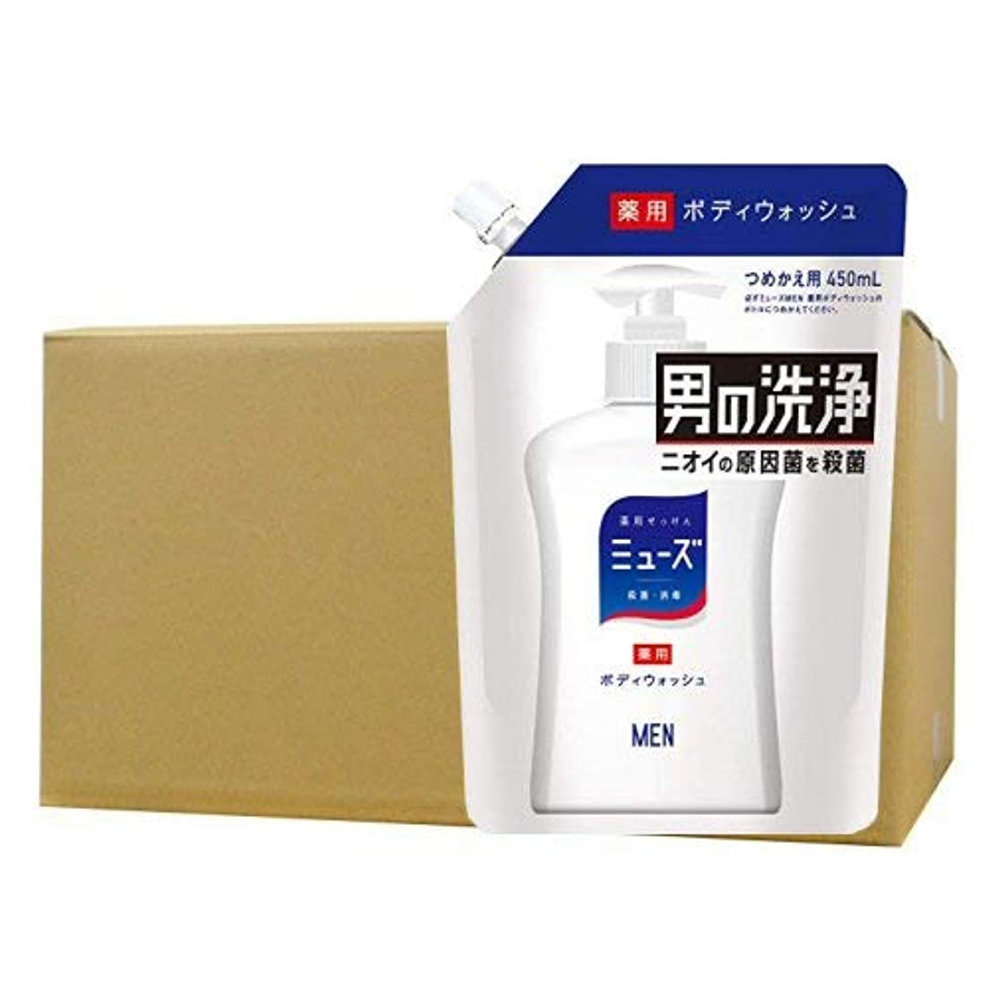 スローガン資産資源ミューズメン薬用ボディーウォッシュ 詰替 450ml×16本セット