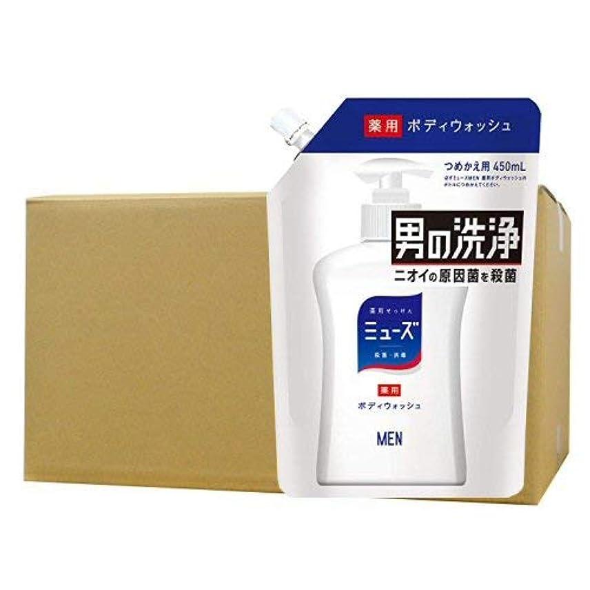 虹願うクレデンシャルミューズメン薬用ボディーウォッシュ 詰替 450ml×16本セット