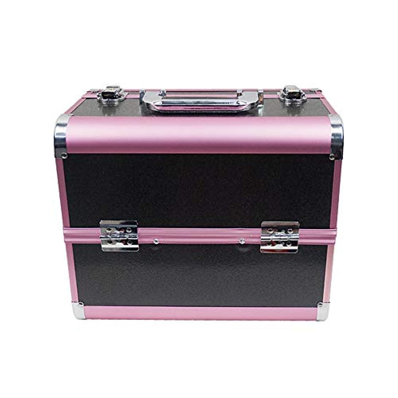 折り目赤面く化粧オーガナイザーバッグ 大容量ポータブル化粧ケース(トラベルアクセサリー用)シャンプーボディウォッシュパーソナルアイテム収納トレイ 化粧品ケース