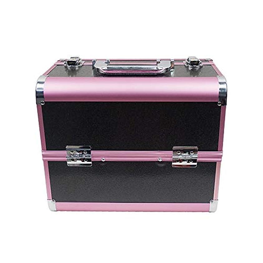 ネスト描写ハンディキャップ化粧オーガナイザーバッグ 大容量ポータブル化粧ケース(トラベルアクセサリー用)シャンプーボディウォッシュパーソナルアイテム収納トレイ 化粧品ケース