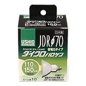 ウシオ ダイクロハロゲン(110V用) JDR110V100WLN/K7UV-H