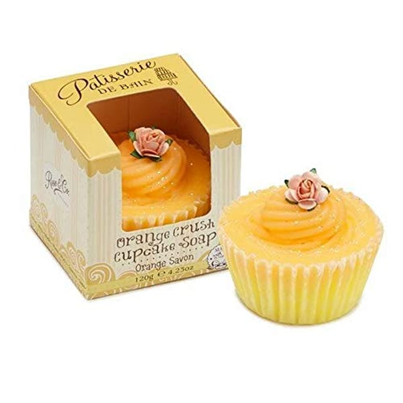 グラス安全な目覚める[Patisserie de Bain ] パティスリー?ド?ベインオレンジクラッシュカップケーキソープ120グラム - Patisserie de Bain Orange Crush Cupcake soap 120g...