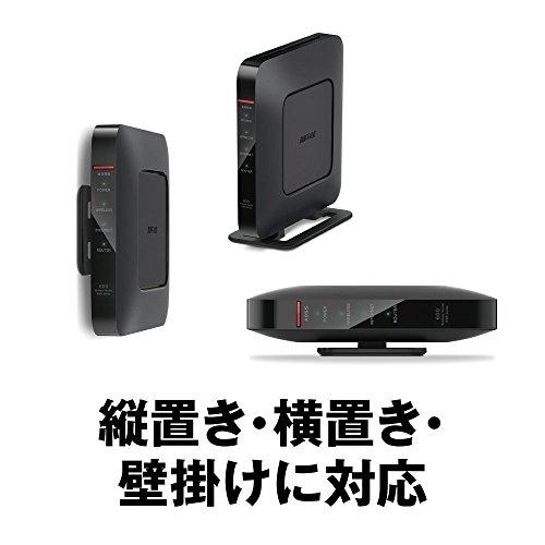 『BUFFALO WiFi 無線LAN ルーター WSR-600DHP 11n 300+300Mbps 推奨6台 3LDK 2階建向け【iPhone8/X対応】』の6枚目の画像