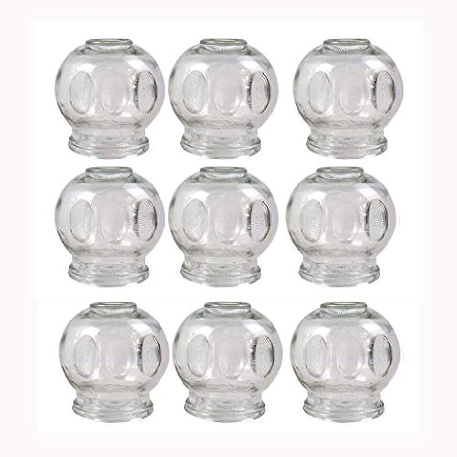 委託熟考するラメガラスのカッピング(消火栓)真空マッサージNewØ55 MM 9pcs