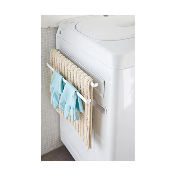 山崎実業 洗濯機横マグネットタオルハンガー2段...の紹介画像3