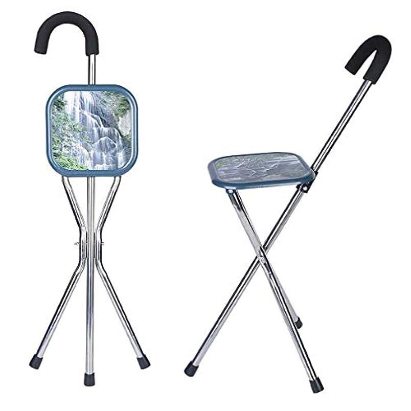 寄付アシュリータファーマンゲートウェイ折りたたみ杖シート、松葉杖椅子スツールポータブル便利で快適な高さ調整可能な安定したアルミニウム合金メインフレーム高齢者座る散歩