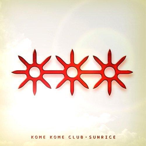 米米米~SUNRICE~(初回生産限定盤A)(DVD付)