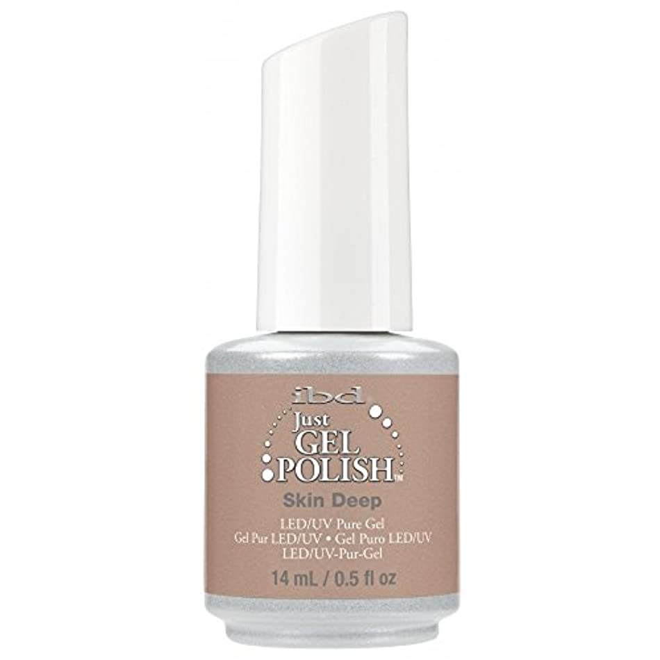 コンクリート樹木はさみibd Just Gel Nail Polish - 2017 Nude Collection - Skin Deep - 14ml / 0.5oz